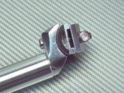 Подседел 27,2 мм Promax