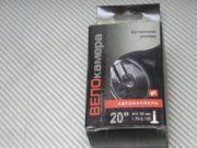 камера 20х2,125