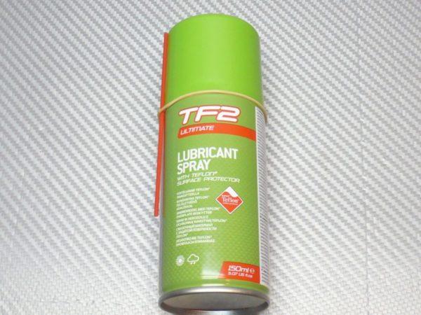 tf2-ultimat-spray-150-1