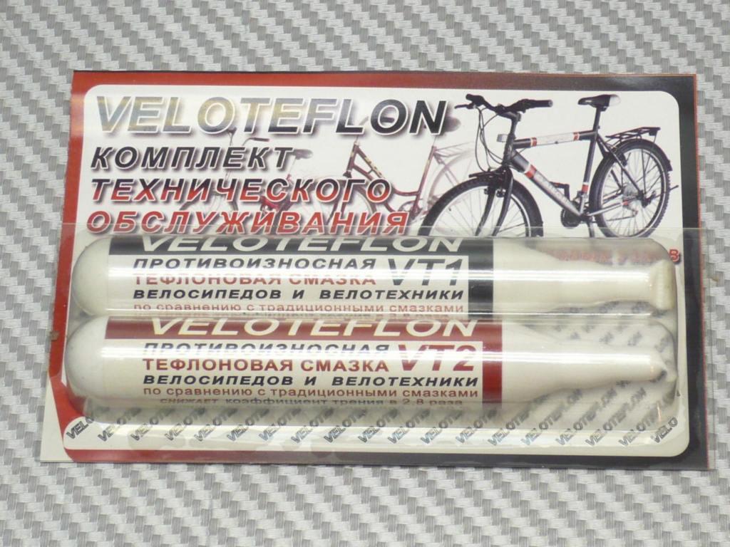 велотефлон