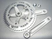 prowheel-atia-42-52-gard-2