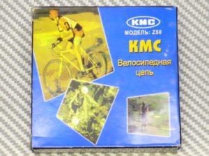 Цепь KMC Z50 с замком