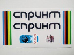 Спринт В67 наклейка